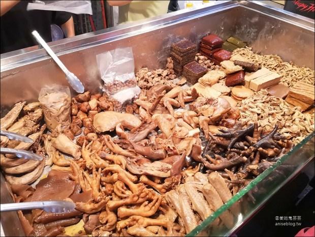 雙連滷味,寧夏夜市週邊人氣滷味店,最愛土雞腳和豬皮! @愛吃鬼芸芸