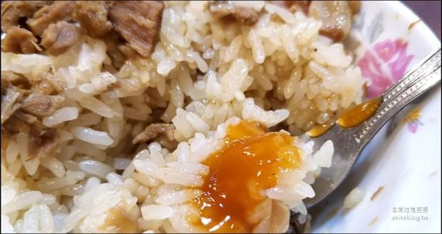 嘉義文化夜市   阿岸米糕,宵夜場的好滋味 (文末蛇肉湯) @愛吃鬼芸芸