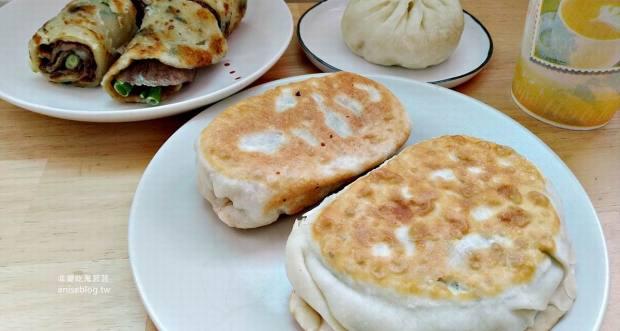 王記豆腐捲,韭菜盒、牛肉捲餅,通化街巷弄早餐美食(姊姊食記) @愛吃鬼芸芸