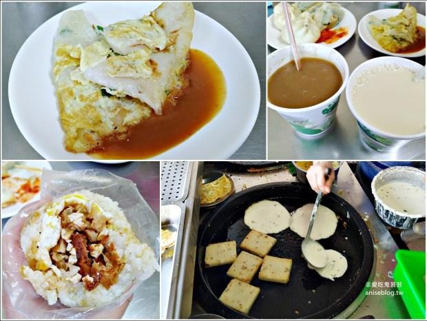 力丸早點,辣油飯糰、粉漿蛋餅,宜蘭五結在地美食(姊姊食記)