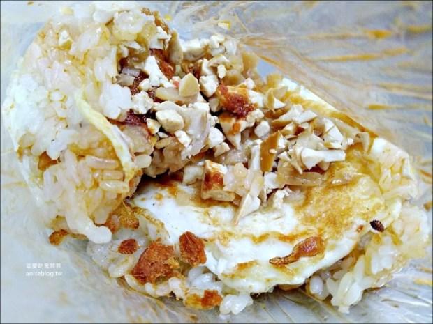 力丸早點,辣油飯糰、粉漿蛋餅,宜蘭五結在地美食(姊姊食記) @愛吃鬼芸芸