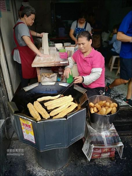 澎湖早餐街   二信飯糰、擱再來小吃部、鍾記燒餅、益豐豆漿店 、王大可咖啡