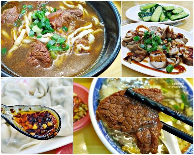 牛媽媽牛肉麵,復興路在地推薦,宜蘭市美食(姊姊食記)
