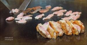 今日熱門文章:踢 原味鐵板燒   嘉義平價可口鐵板料理