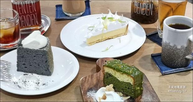 點點甜甜 | 板橋超人氣下午茶甜點咖啡店,最愛鹹蛋黃肉鬆磅蛋糕! @愛吃鬼芸芸