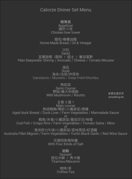 台北宿之酒店   法蘭西新料理餐廳,17樓高樓層俯瞰淡水河浪漫夜景,大稻埕煙火、101煙火都看得到喔!