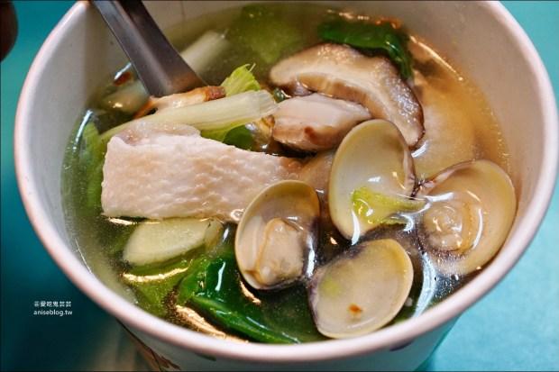 阿英海產粥、虱目魚肚湯,沒預約吃不到的超人氣粥品,大安區科技大樓站美食(姊姊食記)