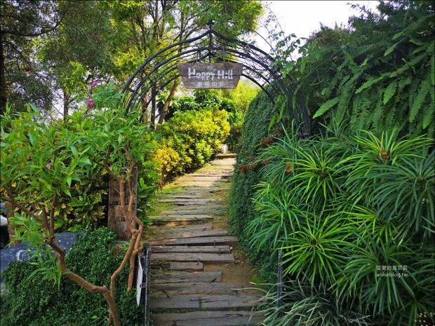 嘉義景點 | 幸福山丘,飄著烘焙香氣的可愛山丘 (聽說油桐花季節更厲害!)