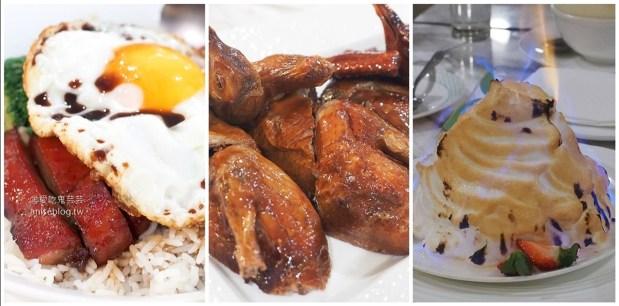 香港美食 | 來佬餐館,大推叉燒飯、烤乳鴿 (文末有菜單) @愛吃鬼芸芸
