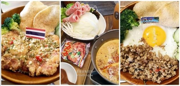 椰兄 coco brothers 南京店,南洋火鍋、泰式定食、椰子冰淇淋 (南京復興美食) @愛吃鬼芸芸