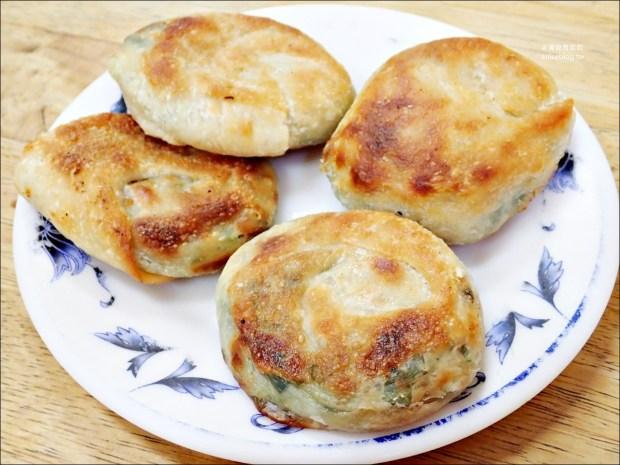 基隆陳家蔥油餅、餛飩湯,基隆在地推薦早點美食(姊姊食記)