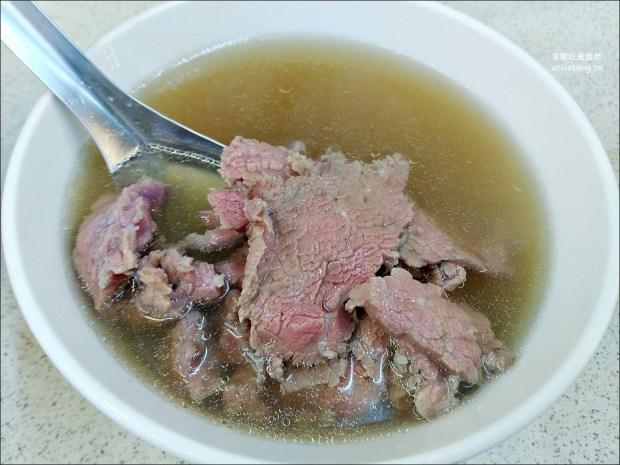 台牛牛肉湯,台北也吃的到台南直送現宰溫體牛肉,中山國小站美食(姊姊食記)