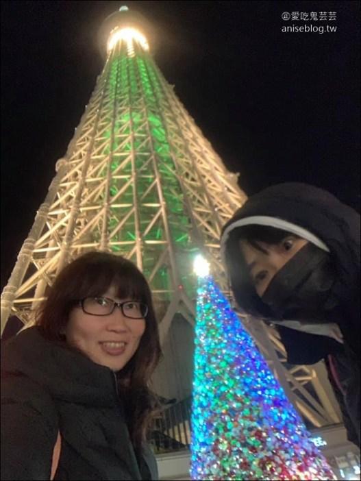 2018 東京Skytree 晴空塔耶誕點燈、光雕投影秀,美翻了!