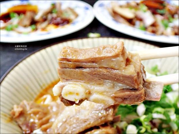 大成羊排麵牛肉麵宜蘭,無緣的杏仁豆腐花生湯,宜蘭市美食(姊姊食記)