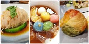 今日熱門文章:卓也小屋@信義誠品,美味精緻蔬食料理、午間套餐 $248起(文末菜單)