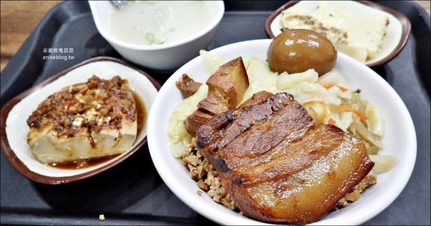焢大王控肉飯、排骨飯,台北吉林路美味便當,中山國小站美食(姊姊食記) @愛吃鬼芸芸