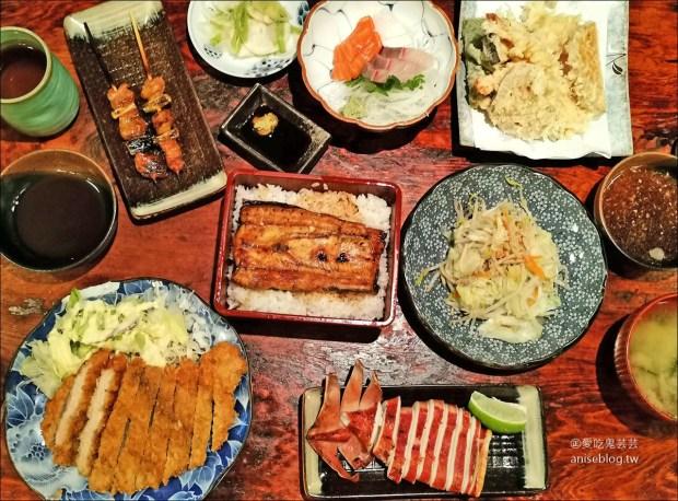 肥前屋 | 以鰻魚聞名的平價日式料理 @中山捷運站 @愛吃鬼芸芸