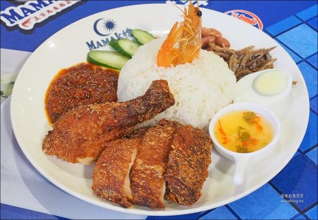 再訪MAMAK 檔星馬料理,來自星馬道地的好味道!(文末菜單)
