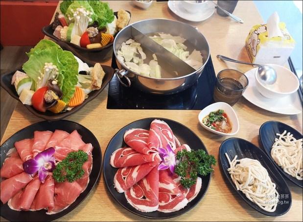 小滿鍋物,商午只要 $188,東區平價涮涮鍋 (文末菜單) @愛吃鬼芸芸