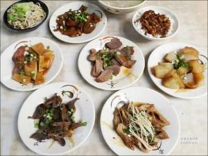 今日熱門文章:程味珍意麵,西門町40年老店