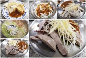 今日熱門文章:士東市場米粉湯(137攤)、黑白切小菜,台北最美菜市場吃早午餐,士林區美食(姊姊食記)