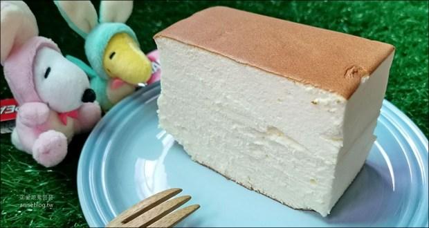 芝玫蛋糕,雲朵般柔軟濕潤的日式輕乳酪蛋糕 @愛吃鬼芸芸