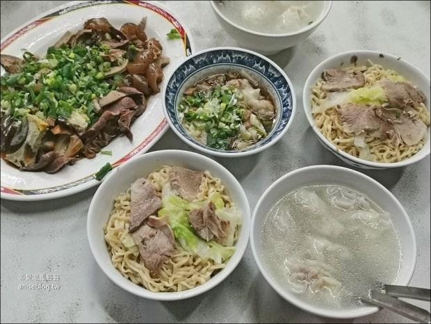友愛街宵夜場 | 小杜意麵,小菜多又便宜 @愛吃鬼芸芸