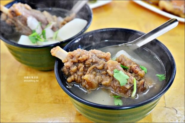 昱霖油飯、辣担麵(正宗四川辣担麵),超美味蘿蔔排骨湯,宜蘭市美食(姊姊食記)