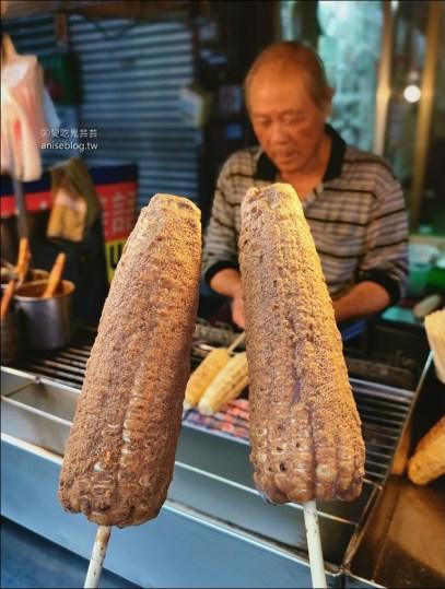 嘉義烤玉米 | 民生南路傳統烤玉米 (文末六哥烤玉米)
