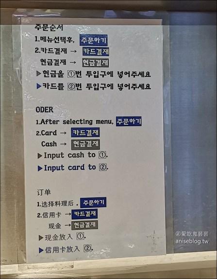 首爾早餐  EGG DROP (新村店),超油超香超嫩、肥滋滋的雞蛋+吐司