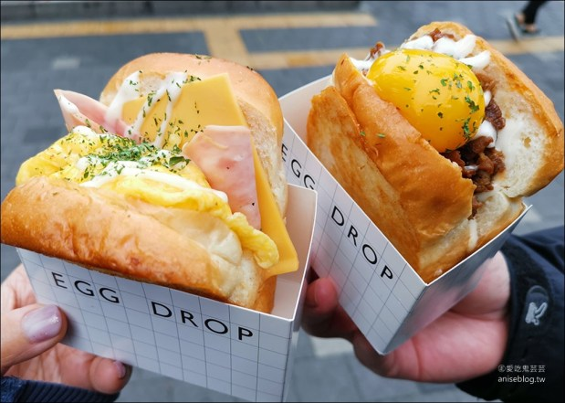 首爾早餐| EGG DROP (新村店),超油超香超嫩、肥滋滋的雞蛋+吐司 @愛吃鬼芸芸