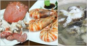 網站近期文章:鮮定味生猛海鮮,澎湖在地人帶路超厲害海鮮餐廳