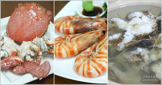 鮮定味生猛海鮮,澎湖在地人帶路超厲害海鮮餐廳 @愛吃鬼芸芸