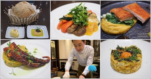 希雅度葡國餐廳(CHIADO ),道地葡國料理,星級主廚坐鎮,大推! @愛吃鬼芸芸