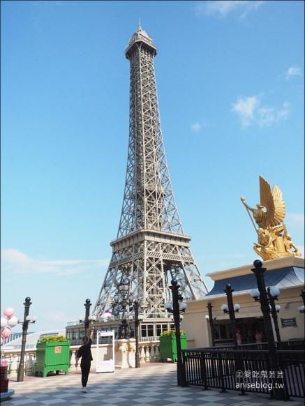 澳門巴黎鐵塔、法國品味巡禮,一秒到法國!(文末巴黎人泳池)