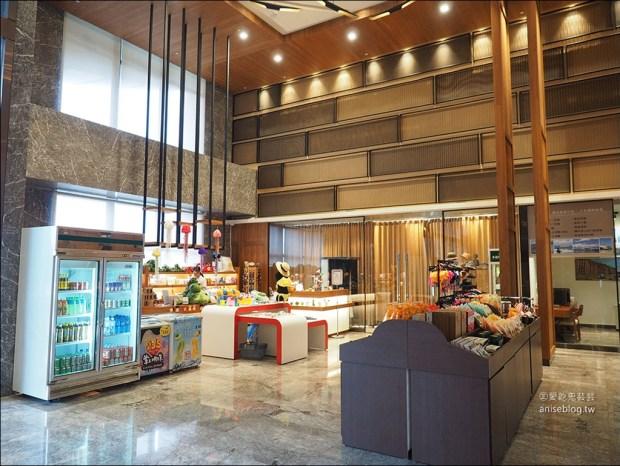 澎湖喜來登酒店(澎湖福朋喜來登酒店),澎湖唯一五星酒店,大推無邊際泳池😍