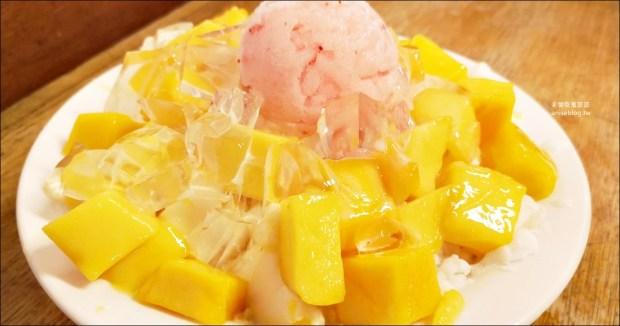 水龜伯古早味挫冰,夏季限定半舊芒果冰,北投石牌冰品美食(姊姊食記) @愛吃鬼芸芸