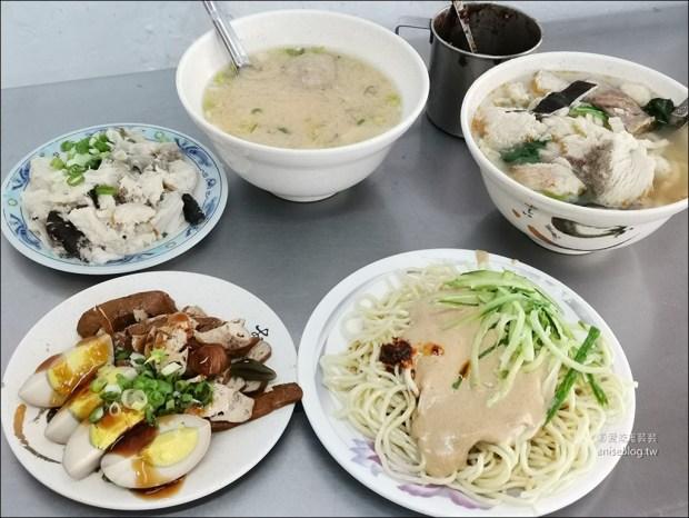 易家涼麵、鯊魚麵,推薦台北特殊涼麵佐鯊魚肉 @愛吃鬼芸芸