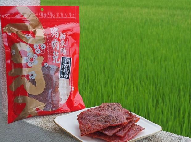 新東陽肉乾,最愛黑胡椒豬肉乾、辣味牛肉乾、炙燒蜜汁豬樂條 (文末好禮)