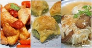 今日熱門文章:卓也小屋信義店,夏日新菜單出爐,單點也很美味😍