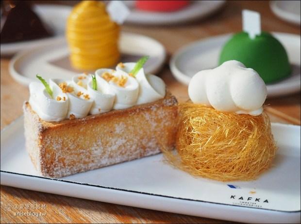 澳門超威甜點卡夫卡KAFKA, 甜點控絕對不能錯過的好店! @愛吃鬼芸芸