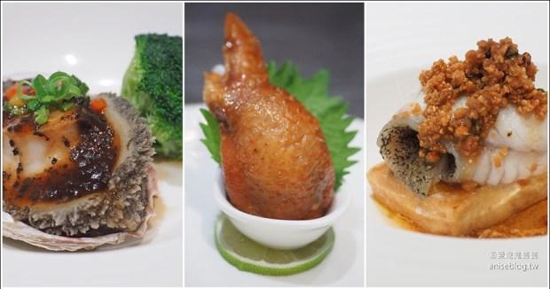 板橋希爾頓 | 青雅中餐廳,精緻粵菜、個人套餐,聚餐宴客好場所