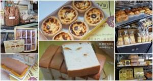 今日熱門文章:澳門必吃伴手禮 | 安德魯蛋塔 @路環本店,發現好吃的橙皮天使蛋糕!