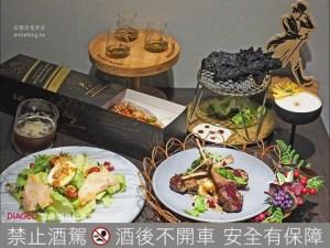 今日熱門文章:WE BISTRO, Johnnie Walker x VG Taipei 信義區快閃店(6/6─9/1),美食x美酒 @ 超美餐酒館😍