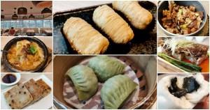 今日熱門文章:漢來蔬食忠孝SOGO店,超火紅蔬食餐廳,請先訂位!