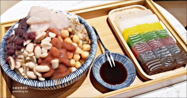 覓糖黑糖粉粿,七彩粉粿黑糖剉冰,南京復興站美食(姊姊食記) @愛吃鬼芸芸