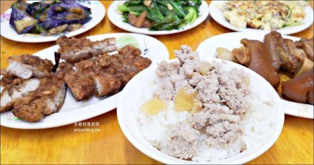 吉仔冬瓜飯,特製排骨好好味,土城超人氣便當美食(姊姊食記) @愛吃鬼芸芸