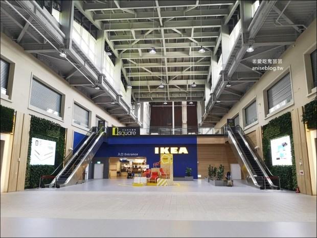 新店IKEA,現煎肋眼牛排,IKEA CAFE早餐,小碧潭站美食(姊姊食記)