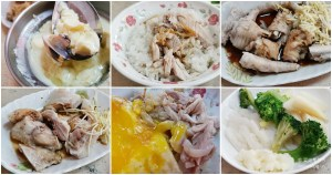 網站近期文章:嘉義東門雞肉飯,是為了雞湯茶碗蒸來的!(咦?)
