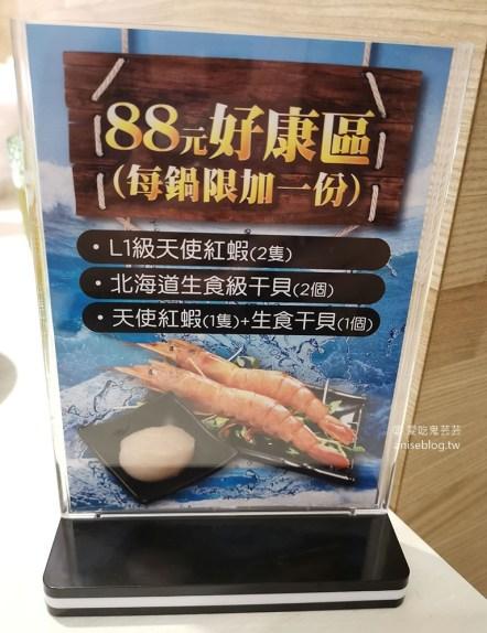 1+1鍋物,東區平價小火鍋,海鮮蠻不錯的耶!